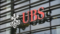 UBS to Establish Digital Venture Capital Fund