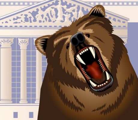 Bears Growling at The Big U.S. Banks